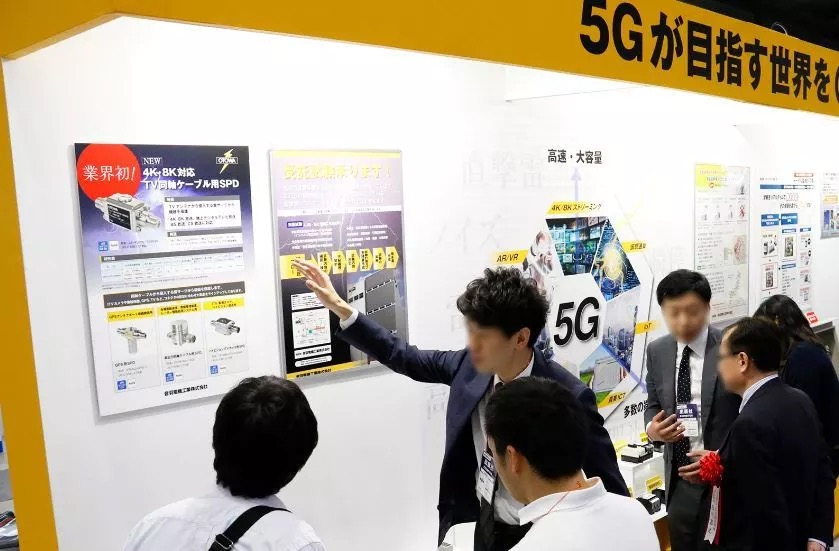 「5G/IoT通信技術展」跟隨5G熱潮進軍日本市場