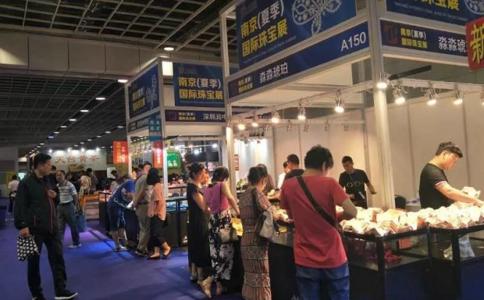 南京国际珠宝首饰展览夏季