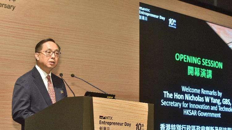 香港创业日周四启幕,聚焦全方位创新意念