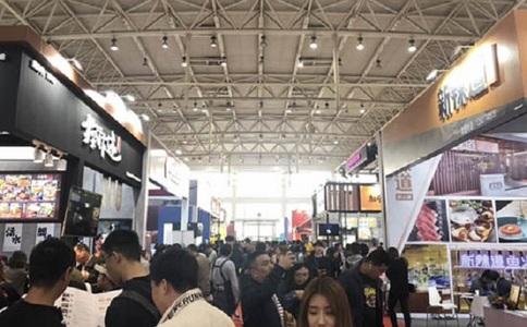 北京国际连锁加盟展览会