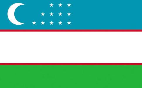 乌兹别克斯坦物流