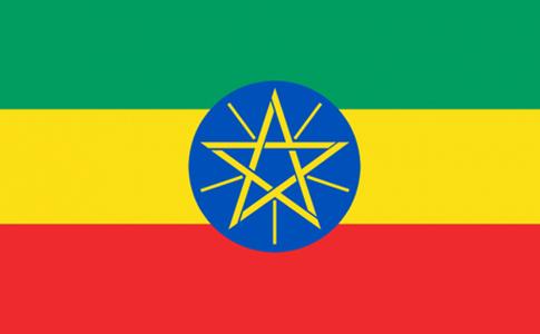 埃塞俄比亚行程