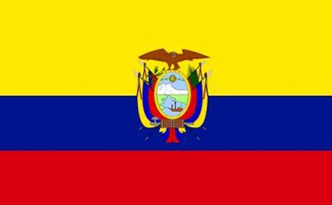 厄瓜多尔行程