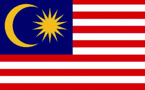 马来西亚行程