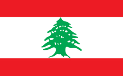 黎巴嫩行程