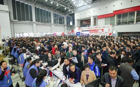 中国国际新型肥料展览会FSHOW