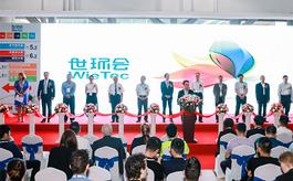 共聚环保盛会 续写绿色篇章 | 2019世环会将在上海开幕
