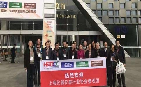 上海國際供熱技術展覽會