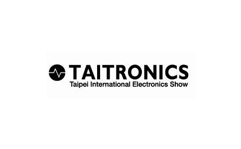 台湾国际电子展览会TAITRONICS
