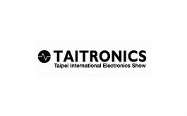 臺灣國際電子展覽會TAITRONICS