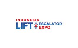 印尼泗水電梯配件展覽會LIFT&ESCALATOR