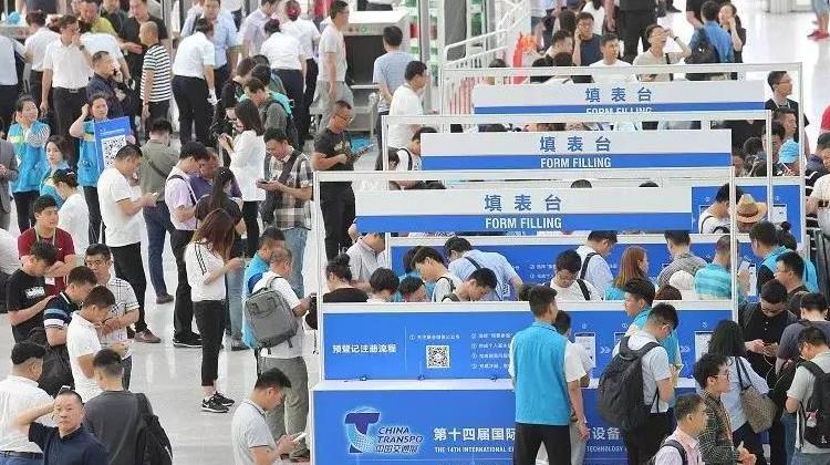 创新赋能 | 2019上海智能交通展即将拉开帷幕