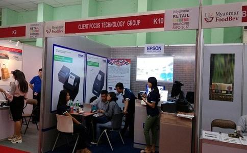 缅甸仰光零售展览会Myanmar Retail Sourcing