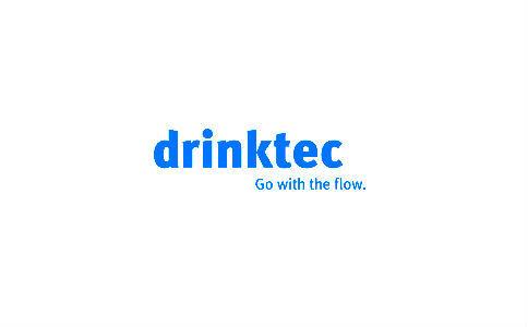 德国慕尼黑啤酒饮料皇冠国际注册送48展览会Drinktec