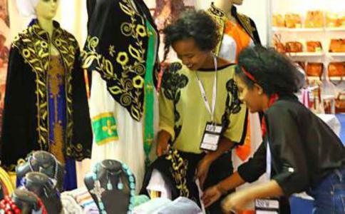 埃塞俄比亞服裝展覽會ASFW