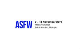 埃塞俄比亚服装展览会ASFW