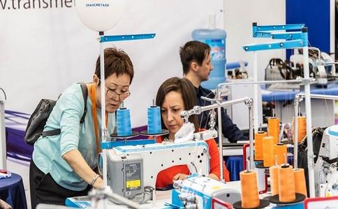 俄羅斯莫斯科紡織工業展覽會INLEGMASH