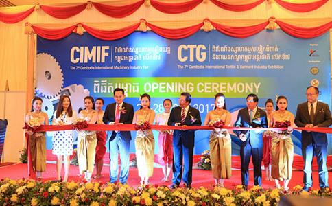 柬埔寨金边纺织面料展览会CitaTex
