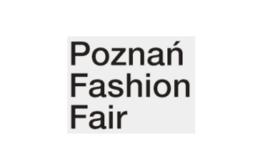 波兰波兹南服装展览会Poznan Fashion Fair