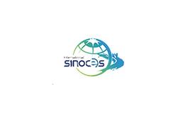 青岛国际消费电子展览会SINOCES