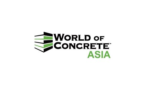 亚洲(上海)国际混凝土世界博览会World of Concrete Asia