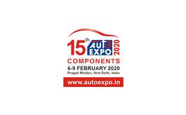 印度新德里汽车配件及摩托车配件展览会Auto Expo
