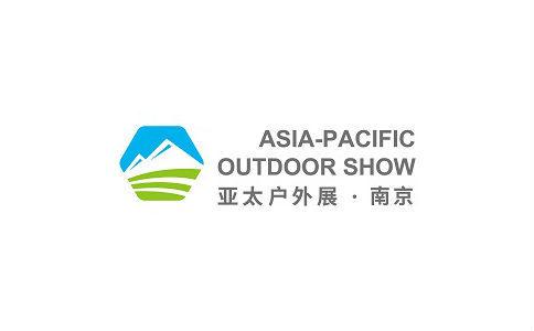南京亚太户外用品展览会