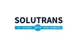 法国里昂重卡及专用车辆展览会Solutrans