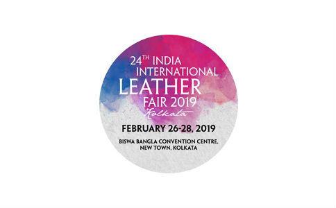 印度金奈皮革展览会IILF
