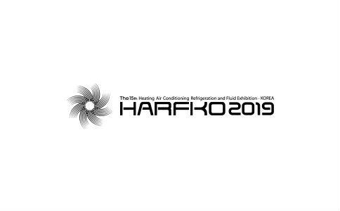 韓國首爾冷暖氣空調展覽會Harfko