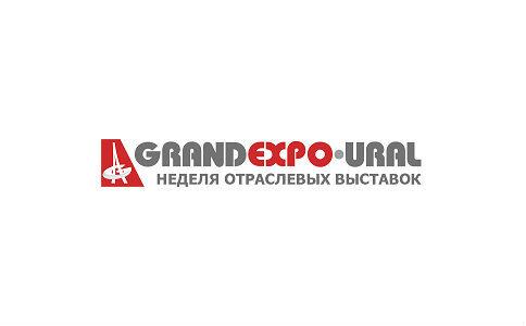 俄罗斯叶卡捷琳堡暖通展览会Grand Expo Ural