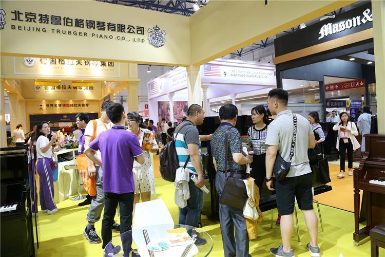「北京乐器展」行业涌动新潮流