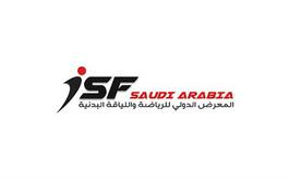 沙特吉达体育及健身展览会ISF Saudiarabia