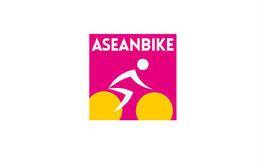 泰国曼谷自行车展览会Asean Bike