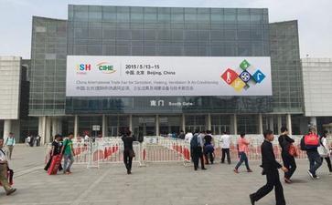 中国国际展览中心(新馆)