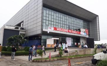 孟加拉邦格班杜国际会议中心BICC