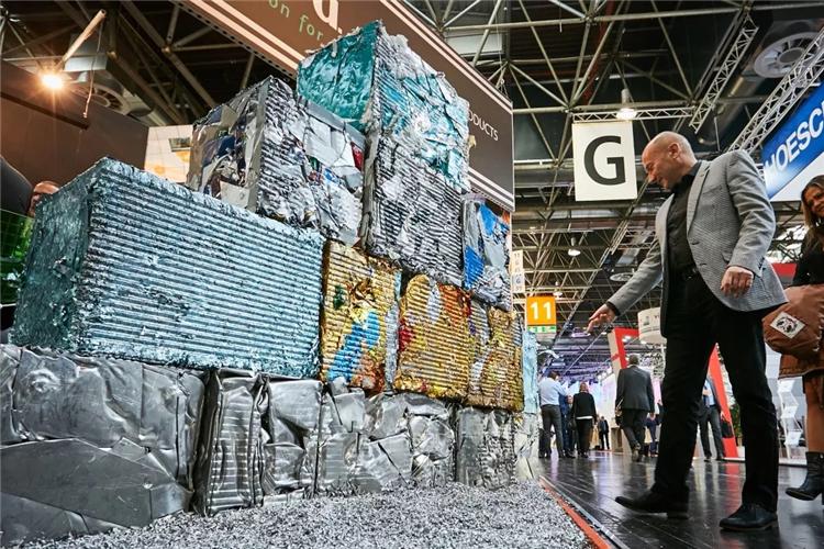 「展会动态」2020德国铝工业展即将重磅来袭