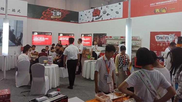 「长沙食品展」聚焦创新融合与品质消费