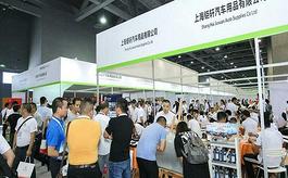 广州汽车零部件及售后展览会