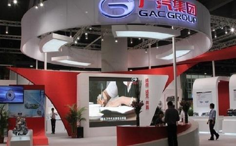 广州汽车零部件及售后展览会AAG