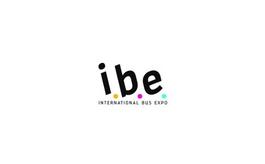 意大利里米尼客车展览会IBE