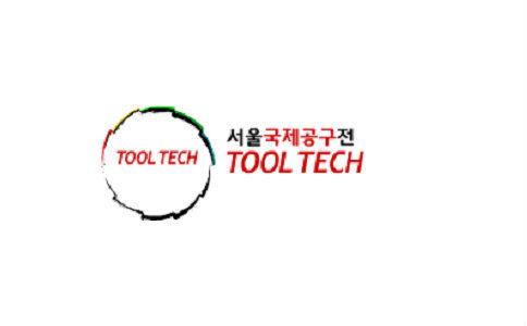 韩国首尔五金工具展览会Tool Tech