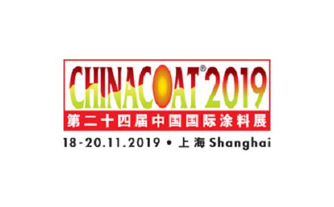 上海涂料展覽會