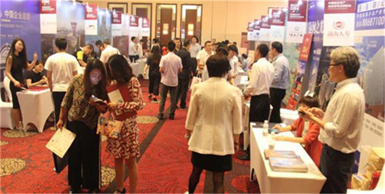 第十五届中国商业地产投资博览会为房地产搭台唱戏