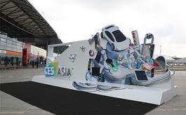 长城汽车亮相上海消费电子展,现场秀出黑科技
