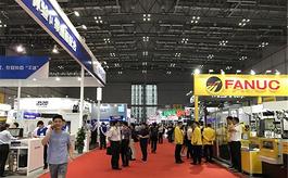 引领模具高质量手机网投彩票APP时代 | DMC 2019在上海举行