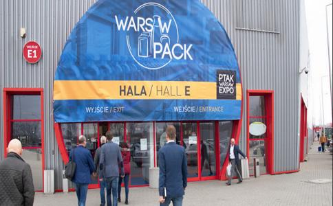 波兰华沙包装展览会Warsaw Pack