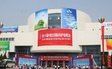 中国国际展览中心(老馆)China International Exhibition Center Jingan Zhuang Pavilion