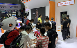 搜狗亮相2019亚洲消费电子展,多款AI产品成焦点
