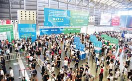 2019上海化工装备展为何一位难求?